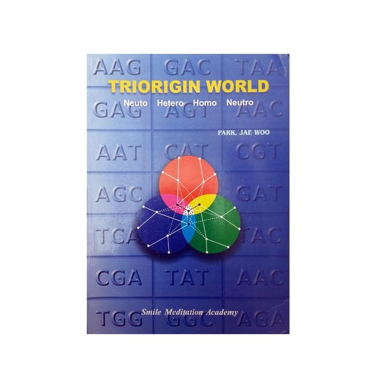Triorigin World